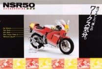Honda NSR50 factory accessories