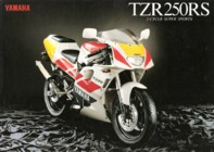Yamaha TZR250RS 3XV8 (Japan) Page 1